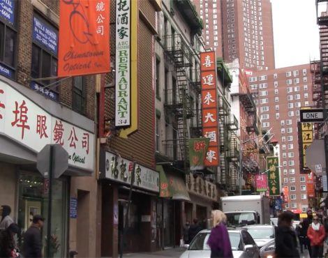 Missing Chinatown, blitzar media